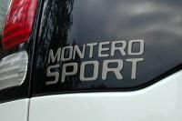 2002 mitsubishi montero sport code p0154